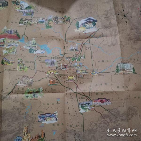 石家庄旅游手绘地图
