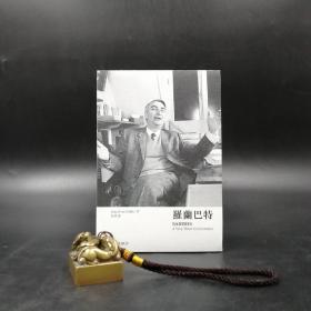 特惠•香港牛津版 Jonathan Culler 著,陆赟译《罗兰巴特》【牛津通识】