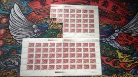 整版普通邮票长城邮票紫荆关200分真品 一张半打包价450元