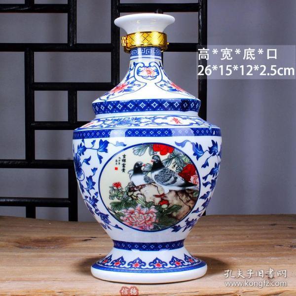【釉上彩】空瓶3斤装景德镇酒瓶酒坛子密封罐白酒瓶礼盒装创意壶