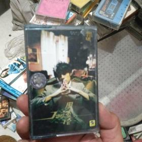 周杰伦 叶惠美 磁带 有歌词
