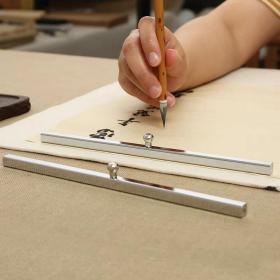 一对白铁215镇尺书法镇纸 创意金属含铜镇尺纸镇压尺学生初学者