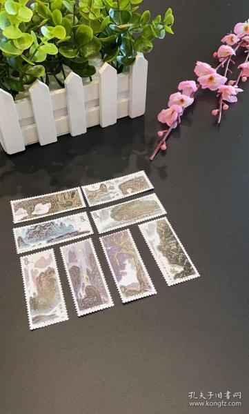 T53 桂林山水 样板票
