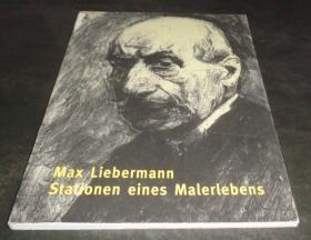 2手德文 Max Liebermann Stationen eines Malerlebens 马克思利伯曼 小本 sgd19