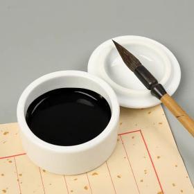 简约陶瓷砚台带盖 初学者盛墨汁墨海毛笔架文房四宝墨池带盖 砚台