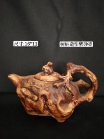 树桩造型紫砂壶,名人打造,选沙细腻,全品正常使用,尺寸品相如图