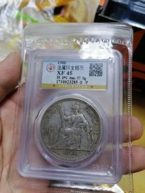 大坐洋一元银元公博评级1900,包老包真
