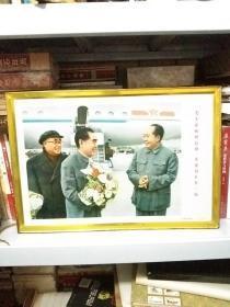 铁板画/铁板毛像-毛主席和周总理、朱德委员长在一起-铁皮画-1977年5月