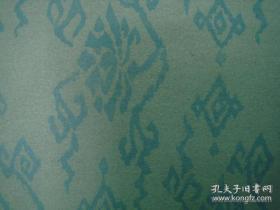 石船居古今体诗剩稿(李超琼诗集上下册)(复印本)