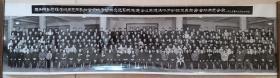 1985年总理与公共交通系统先进企业,模范表彰会同志合影