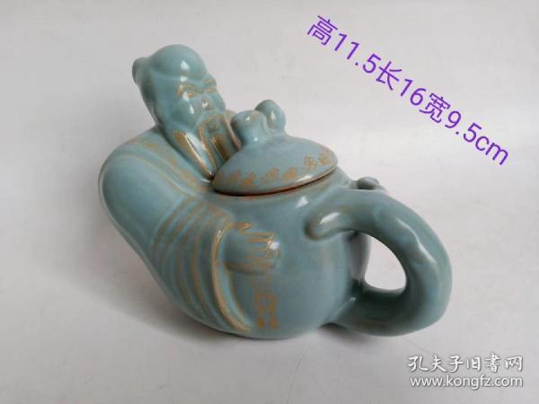 乾德元年清凉寺款开片描金人物壶一个,皮克老辣,包浆浑厚,尺寸如图