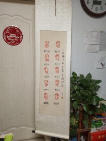 毛主席肖像印存,今天新收的,刻工好,历史意义明显,老篆刻家的精品印存,有较高的收藏价值,喜欢的来买,售出不退。品相如图,有瑕疵,非全新。