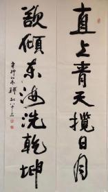韩敏 书法