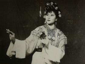 1983年《戏曲演员许俊秀戏装照》原版黑白照片1枚