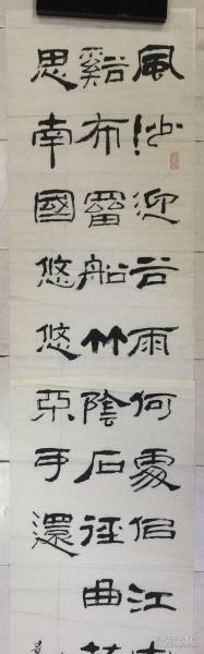 李赫书法4