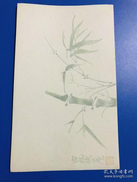 民国陈汉弟(古杭伏庐)绘竹子花笺纸一张,私藏品相好