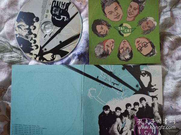 太极乐队  香港世纪组合精选系列之港版CD 带帖纸