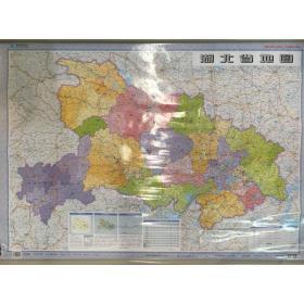 湖北省地图 中国行政地图 罗慧敏 责任编辑