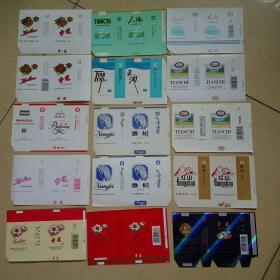 新疆烟标一组15张不重复.雪莲,香妃,红山,天池等(可另售)
