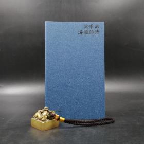 特惠•香港牛津版   梁秉钧(也斯)《游离的诗》(精装新版)