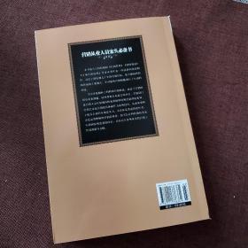 科特勒营销全书