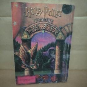 哈利·波特与魔法石【 正版品好 一版一印 实拍如图 】