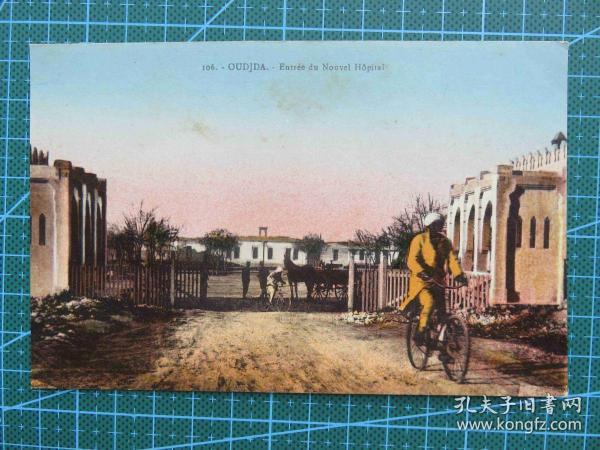 {会山书院}101#世界各国百年欧洲风情-马车和自行车-手写英文明信片