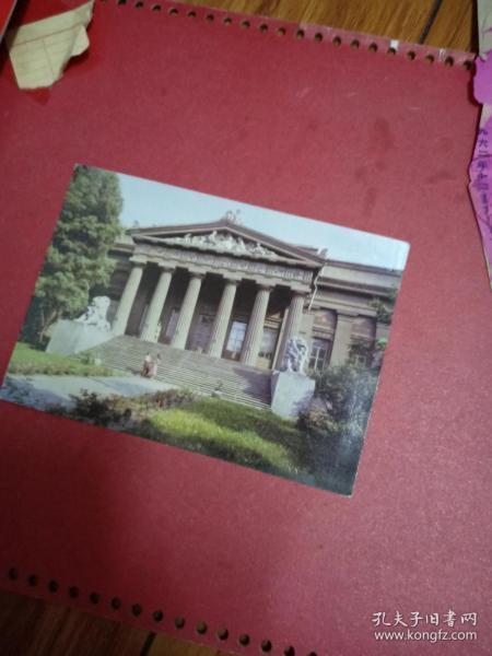 1991年苏联俄文明信片【基辅博物馆】俄文 乌克兰文对照