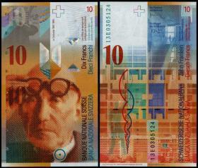 瑞士10法郎(2013年版)