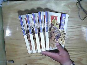 鹿鼎記(全五冊,四川文藝出版社1988年6月1版1?。?></a></p>                 <p class=