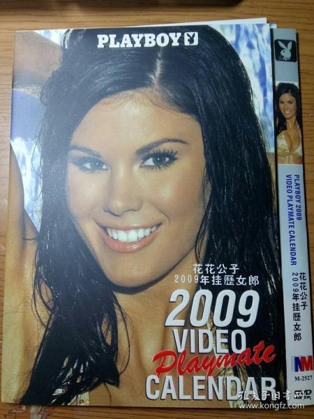DVD  花花公子2009年挂历女郎