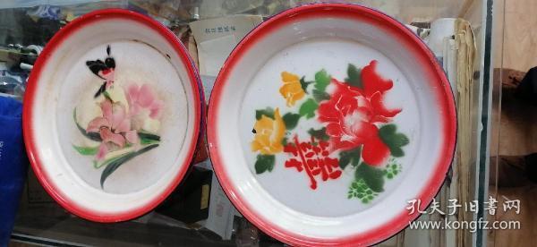 徐州搪瓷厂(贾汪)矿山牌搪瓷茶盘4个一起