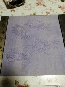 花鸟鱼虫晒蓝图42幅合售