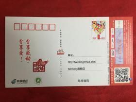 中国邮资明信片〔1000张〕面值8角