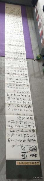 刘福生  书法册页,共20页,抄录古诗7首,有上款