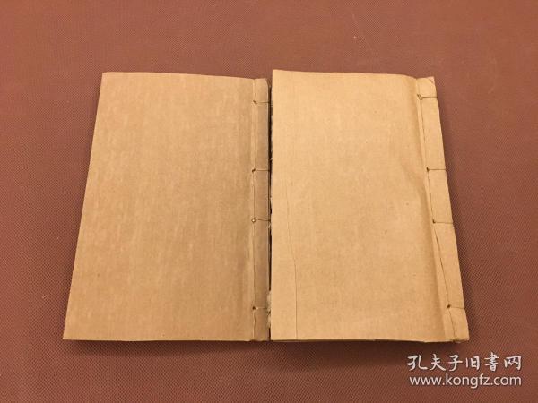 东华续录 乾隆朝   清光绪18年上海图书集成印书局活字本 存卷86一91 95一97  白纸二册