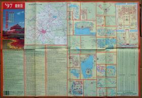 97最新版北京旅游交通图