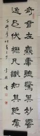 李赫书法2