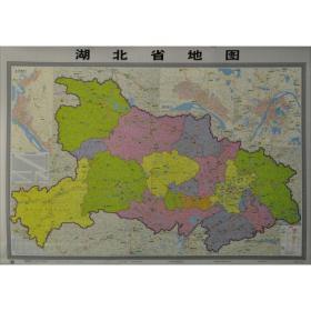 湖北省无缝双全挂图 中国行政地图