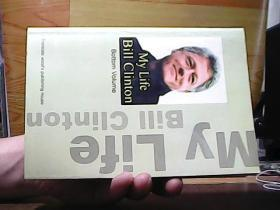 My Life Bill Clinton;Bottom Volume