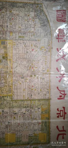 北京内外城详图