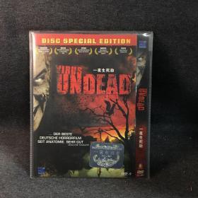 一夜生死劫  DVD9  光盘  (碟片未拆封)多网唯一  外国电影 (个人收藏品)绝版 创佳