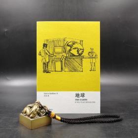 特惠•香港牛津版   Martin Redfern 著,马睿 译《地球》【牛津通识】