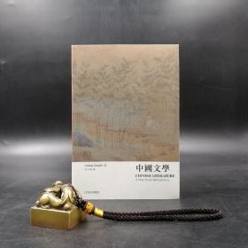特惠•香港牛津版   Sabina Knight著,李永毅译《中国文学》【牛津通识】