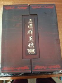【游戏光盘】三国群英传VII(中文版1CD)
