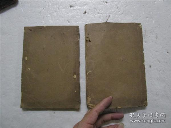 民国25年初版:幼科直言(1-6卷 两册全)注:该书缺封面封底
