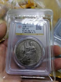 大坐洋一元银元公博评级1905,包老包真