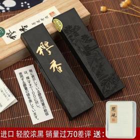 进口轻胶日本樱香墨块 墨锭砚台墨条 正品研墨纯手工天然油烟