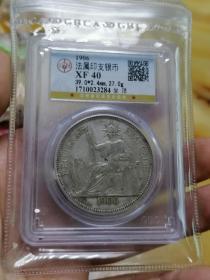 大坐洋一元银元公博评级1906,包老包真