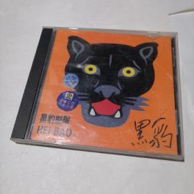 CD【黑豹乐队  黑豹  滚石唱片】看好下单售出不退
